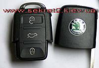 Ключ выкидной Skoda