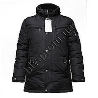 """Мужская теплая куртка на синтепоне качественные мужские куртки интернет магазин тм. """"Boulevard""""  EL-1535"""