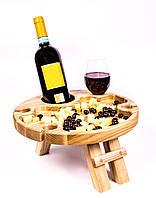 Деревянный винный столик ручной работы на 4 бокала из ясеня