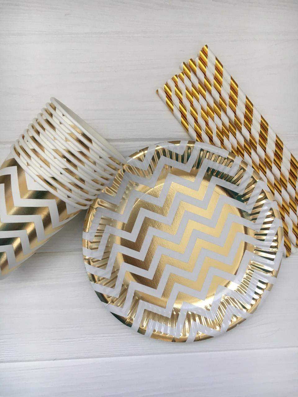 """Набір паперової посуду - тарілочки, стаканчики і трубочки """"Зигзаг"""" на 10 персон"""
