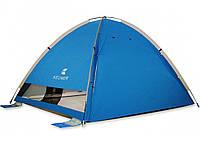 Палатка самораскладывающаяся для пляжа и активного отдыха на 4 человек