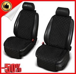 Накидки чехлы на сидения автомобиля из Алькантары (Эко-замша) Универсальные, защитные авточехлы Alcantara