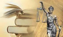 Составление апелляционных и кассационных жалоб