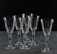 Набір келихів для вина 236 мл Vintage, 6 шт