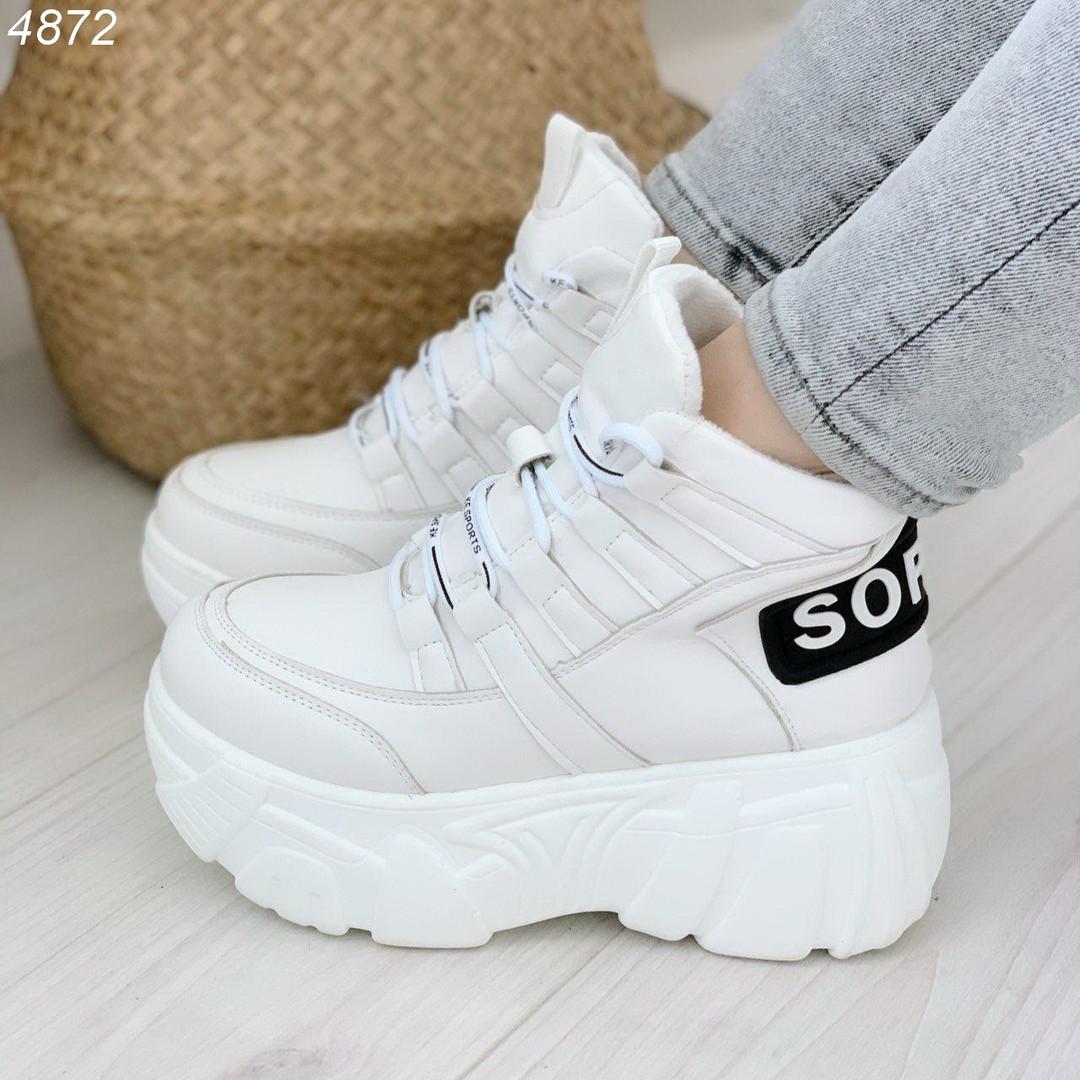 Демисезонные белые ботинки на высокой подошве