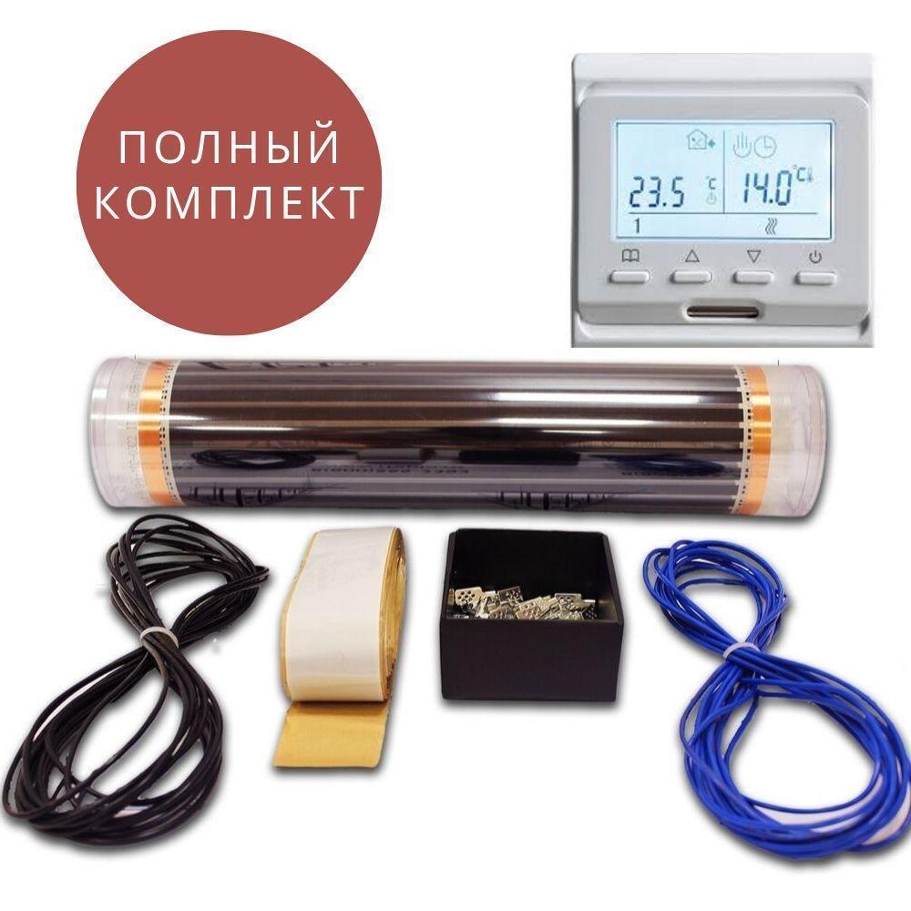 5.0 м2 Комплект інфрачервоної плівки Korea Hot-Film/ Тепла підлога під ламінат
