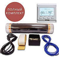 Плівкова тепла підлога під ламінат 15.0 м2/ Комплект інфрачервоної плівки Korea Hot-Film