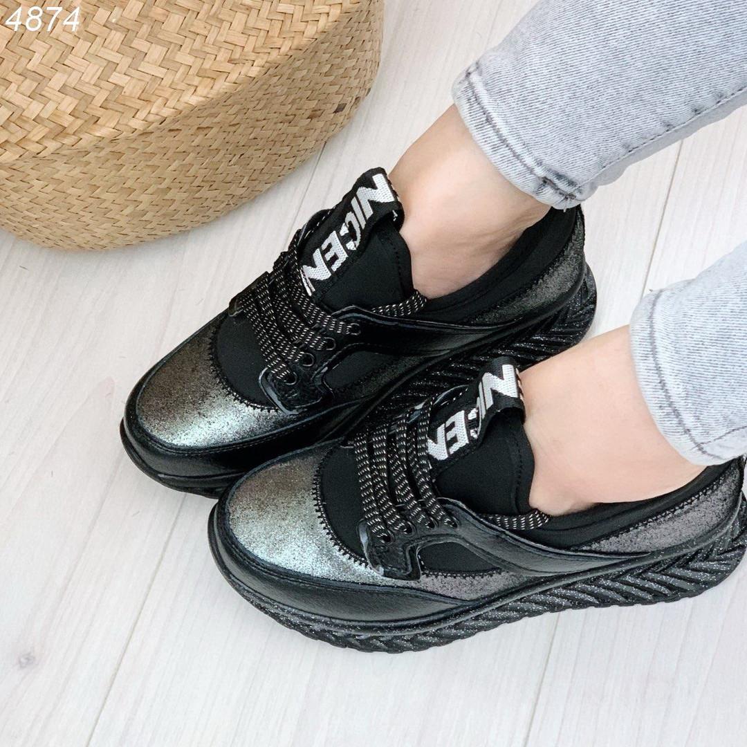 Черные кроссовки натуральная кожа