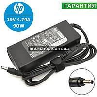 Блок питания HP 19V 4.74A 90W (4.75+4.2)*1.6 bullet зарядное устройство для ноутбука
