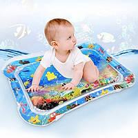"""Надувной игровой развивающий детский коврик """"Подводный мир"""", напольный коврик для малышей"""
