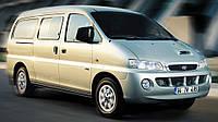 Авторозборка,Автошрот, Автозапчасти Hyundai H200 2.5