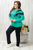 Спортивный костюм женский Двунитка Размер 50 52 54 56 58 60 В наличии 3 цвета