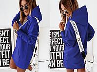 Женское спортивное платье с капюшоном синий