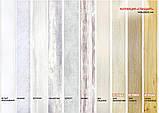 Стеновая ламинированная панель МДФ Омис, коллекция Стандарт 148мм*5,5мм*2600мм цвет мрамор, фото 8