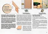 Стеновая ламинированная панель МДФ Омис, коллекция Стандарт 148мм*5,5мм*2600мм цвет мрамор, фото 9