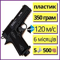 Пистолет пневматический Borner WC 401 (Colt Defender) 4.5mm, фото 1