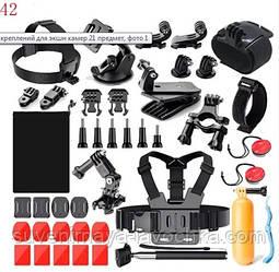 Фірмовий Набір кріплень для екшн камер 21 предмет GoPro