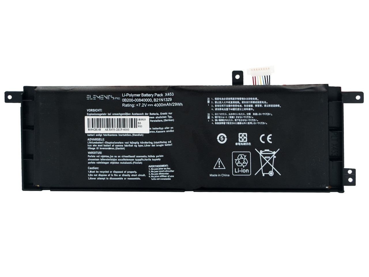 Батарея Elements PRO для Asus D553M F453M F553M K553M P553M R413M X403M X503M X453M X553M 7.2 V 4000mAh (X453-2S1P-4000)