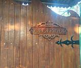 Виготовимо різьблені дерев'яні таблички з гравіюванням, фото 2
