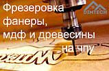 3d фрезеровка фанеры цена в Украине, фото 2