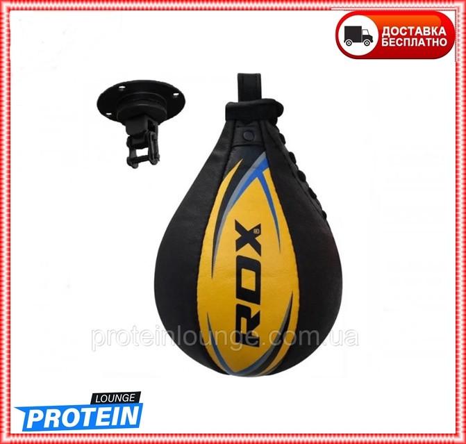 🔥 Пневмогруша боксерская RDX Leather Bearing Gold
