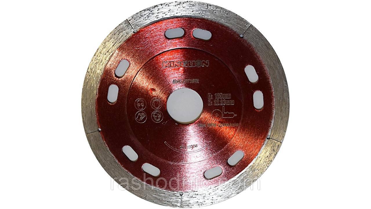 Алмазный круг KINGLION 125х22.2х1.1