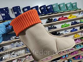 Детский Утеплитель Непоседа Украина 96401 Унисекс Оранжевый размеры 25_36