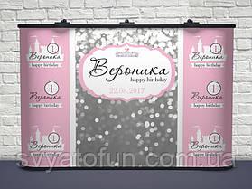 Баннер детский именной Silver №1 розовый