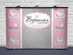 Баннер детский именной Silver №2 розовый
