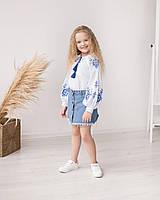 Вышиванка для девочки Звезда белая с синим орнаментом