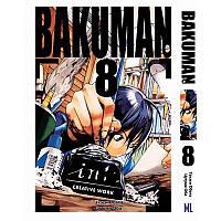 Манга Бакуман Том 08 | Bakuman