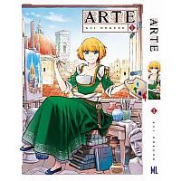 Манга Арте Те 01   Arte