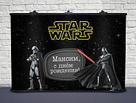 Банер дитячий іменний Зоряні війни