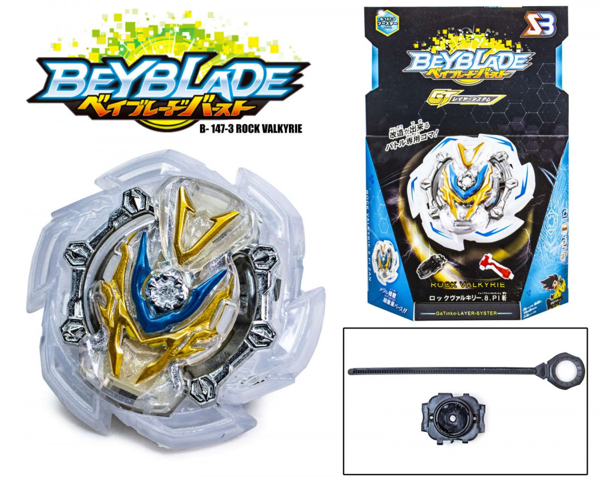 Бейблейд (Beyblade) В-147-3 Rock Valkyrie оптом