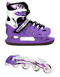 Детские ролики-коньки Scale Sport 2in1 фиолетовые размер 29-33