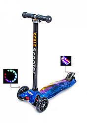 Детский самокат со светящиеся колёсами Scooter MAXI Вселенная
