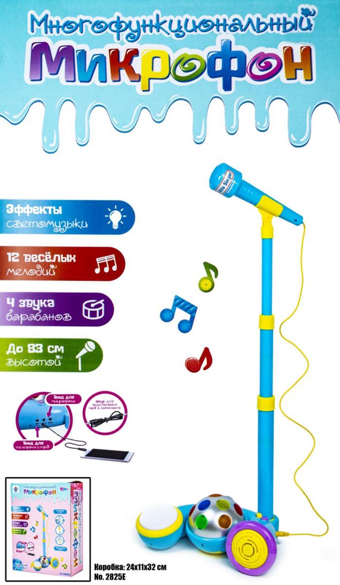 Игрушечный детский караоке-микрофон 2825E (2 цвета) оптом