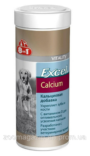8in1 Excel Calcium Кальций, для собак 470таб