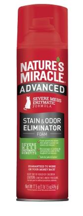 8in1 Устранитель пятен и запахов с усиленной формулой для кошек,аэрозоль-пена, 518 мл