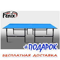 """Теннисный стол для помещений «Феникс» Basic M16, ооо """"дфсо"""", синий"""