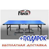 """Теннисный стол для улицы «Феникс» Master Sport Outdoor F15 ооо """"дфсо"""","""