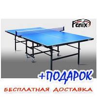 """Теннисный стол для улицы «Феникс» Home Sport Outdoor F15 ооо """"дфсо"""","""