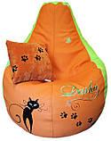 Пуфики детские, Бескаркасное кресло мешок, кресло-груша пуфик Кошка, фото 6