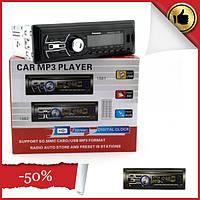 Бюджетная автомагнитола 1DIN MP3 1584 с 2-я выходами, USB, SD, FM приемником и AUX, однодиновая авто магнитола