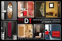 Декоративные полотенцесушители и дизайн-радиаторы