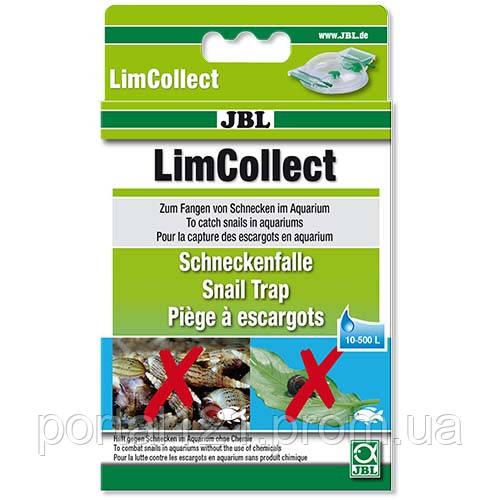 Акваріумна пастка JBL LimCollect для равликів, без хімікатів