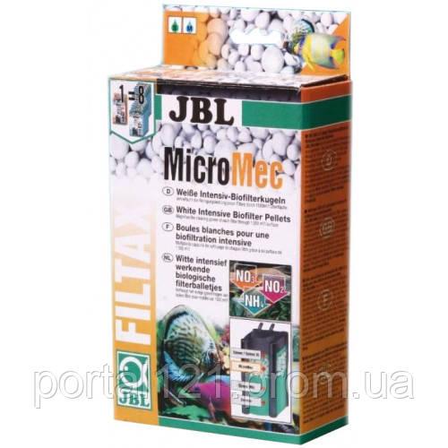 Кульки з спеченого скла JBL Micromec для розщеплення забруднюючих речовин в акваріумному фільтрі, 650 г