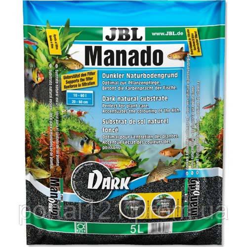 Темний натуральний субстрат JBL Manado Dark для акваріумів, 5 л