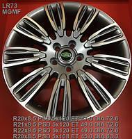 Диски Репліка на Land Rover Range Rover Sport II 2013 - Replay LR73 MGMF 8,5x20 5x120 ET47 DIA72,6