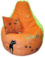Бескаркасное мягкое кресло мешок груша пуф